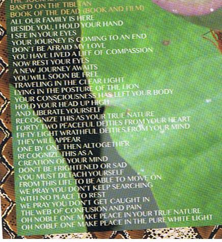 Lyrics to The Swords of Fatima