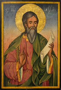 220px-St_Andrew_the_Apostle_-_Bulgarian_icon